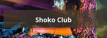Shoko Club - Hub